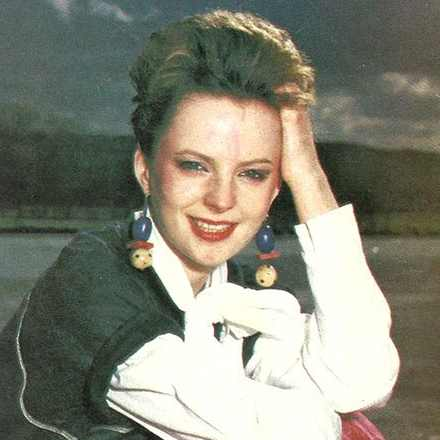 Focus On - Clare Grogan - 1982