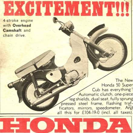 Honda Motorbikes - 5 Irish Adverts - 1968/69/70
