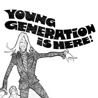Advert for Young Generation Clothing by Dubtex, Dublin 1972