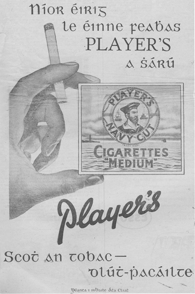 john-players-please-1959