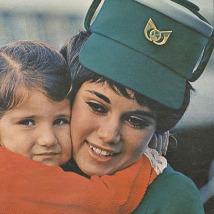 Aer Lingus Advert 1970