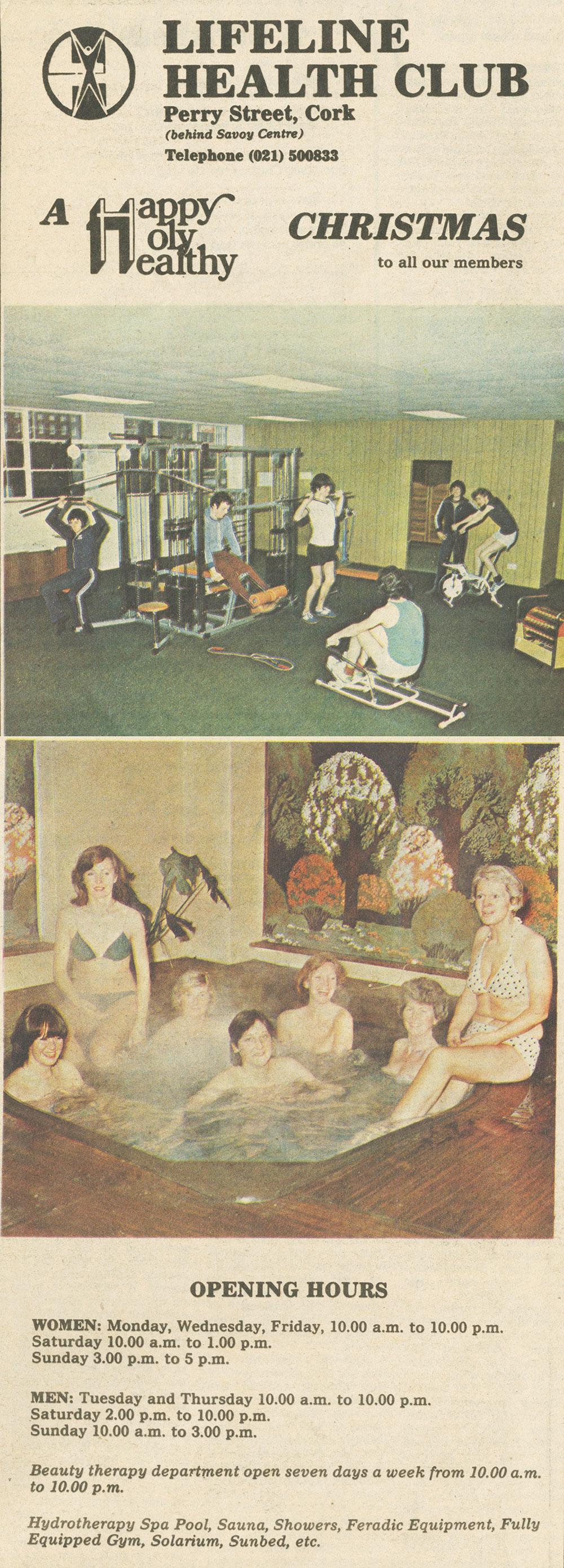 holy-bough-1980